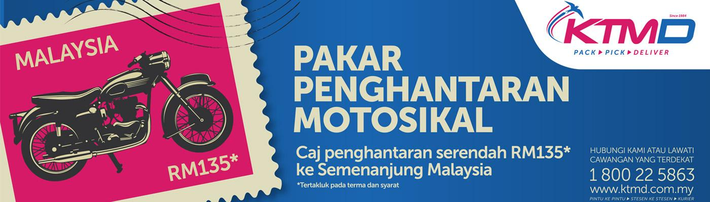Ktm Tracking Parcel Malaysia